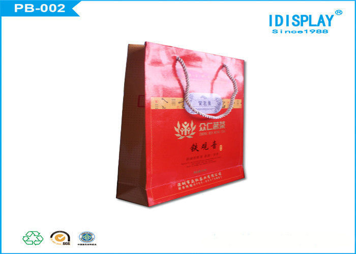 Retail Red Kraft Paper Gift Bags Powder Coating With Drawstring